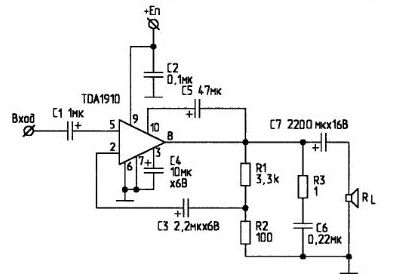 10W Audio Amplifier with TDA1910