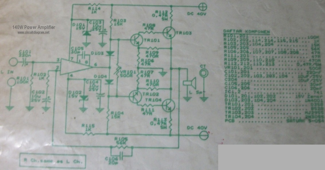 140W Power Amplifier